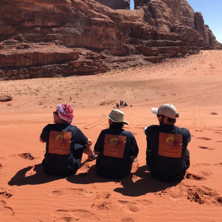 View Wadi Rum
